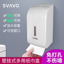 Revo toilet tray wall-mounted toilet tissue box hole-free napkin extract waterproof toilet tray.