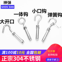 304 201 stainless steel expansion screw hook universal hook clothesline Chain Hook Hook M6M8M10M12