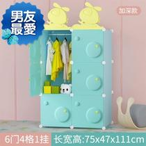 Cartoon house combination removable simple wardrobe plastic small little girl clothing folding a stack finishing economy
