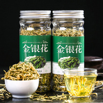 Honeysuckle tea clear fire wild canned herbal tea special to the fire tea health tea can be used with chrysanthemum wolfberry tea