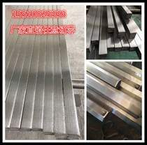 Flat key solid non-slip box L Square bar wire steel bar 316304 stainless steel plate Flat Bar Square bar flat bar