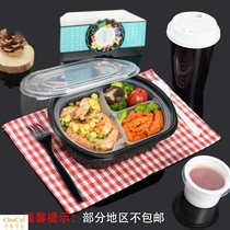 Fenglian disposable double-layer snack box convenience store takeaway packing box single and double-grid Japanese-style lunch box 2