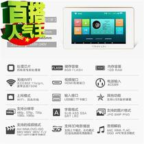 Contrôleur wifi hôte Tianqi 105 home background music system set f set 577 inch Android fixe-block sound