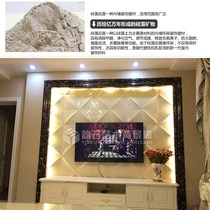 TV background wall brick 5d three-dimensional modern simple relief marble 3d video wall brick art diatonium background brick