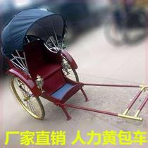Bicycle Retro Retro rickshaw scenic tourist landscape Network Red live pedal human tricycle props