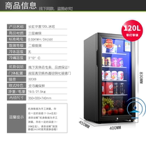Transparent glass door refrigerator with lock ice bar home office tea refrigeration cabinet single door small display cabinet.