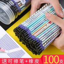 60 100 eraser eraser pen refill 0 5mm magic magic easy hot grinding erasable refill neutral refill black female primary school students crystal blue full needle bullet head 3-5 grade wholesale