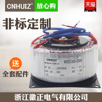 Logo is pure copper ring isolation transformer BOD-50 100VA 200 250W ring cattle power 220V variable 24V