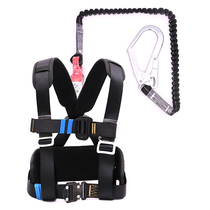 Guangjia (GJ)high-altitude safety belt safety rope set air conditioning installation tool fall protection safety belt