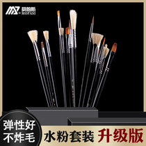 Morpass T10 Wolf brush chalk set fan pen bristle oil pen nylon brush pen student art training class color gouache paint brush single plate brush child adult use