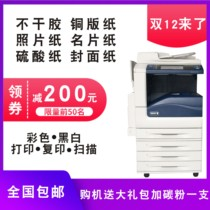 Xero C7535 7556 a3 laser network black and white copy color printing double-sided all-in-one machine office commercial.