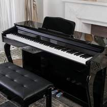 Piano electrique CLP-625B 625wh piano Electronique numérique vertical 88 key hammer 525 upgrade models