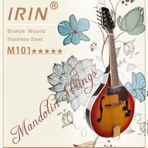 New IRIN mandolin string M101 mandolin 4 sets of strings imported stainless steel mercerized string