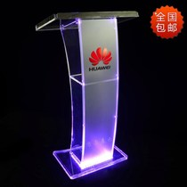 Reciting the podium Yakli podium crystal transparent platform church podium hotel welcome desk.