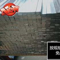 H-core wood door special filling aluminium fire door core production