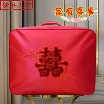 The collection bag wedding pack i quilt red wedding happy bag large wedding bag quilt hi bag wedding bag was accompanied by bag.