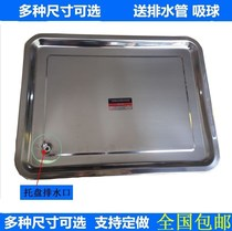 Tea table stainless steel embedded tea plate water metal drainage ball tea tray water teapot tray table leakage with water support.