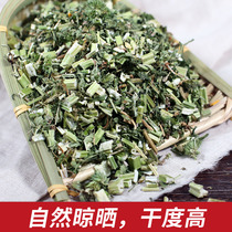 The first Yantang dry mother grass flower non-mother brown sugar aunt conditioning with ancient law black sugar brown sugar ginger silk aunt warm up.