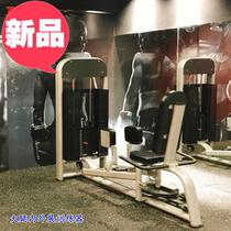Shandong Inner Thigh Outreach Machine Inner Thigh Outside Trainer 0 Commercial Strength Equipment.