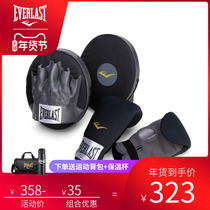 EVERLAST introductory boxing fighting Sanda Muay Thai target hand target speed target training suit boxing gloves
