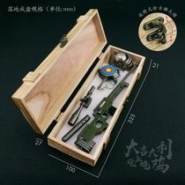 Rifle Jedi large sniper can not chicken model eat metal 98 launch toy equipment disassembly full