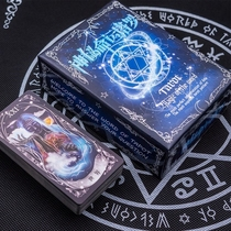Destiny full set of divination collectible card Tarot collectors edition Carol Horoscope beginner 78