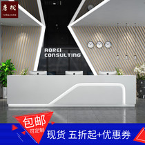 Company reception desk white paint front desk welcome desk beauty salon bar cash register hotel desk