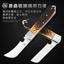 Old-fashioned electric knife multi-function special steel cable stripping knife dial leather knife peel special knife German imports clearance