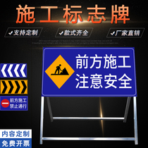Front road construction warning signs safety signs signs construction site safety signs signboards custom