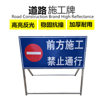 Road warning signs custom traffic road safety warning signs reflective signs road speed construction speed limit