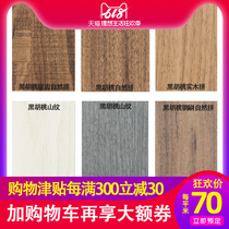 Non-lacquered wood veneer KD board decorative panel coating board uv board veneer technology wood background wall mounted board