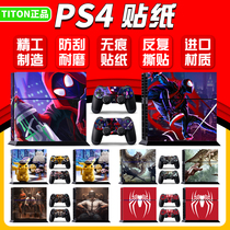 PS4 stickers all-inclusive plane body stickers film color stickers to send handle stickers PS4 pain machine stickers ps4 film