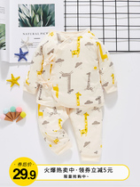 Newborn suit spring and autumn baby clothes newborn children with cotton clothing autumn and Winter Warm baby thin jacket Jacket