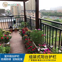 Huizun aluminum art railing balcony aluminum fence indoor exposed table stairs handrails home villa garden fence