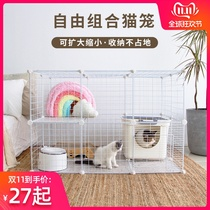 Cat cage double oversized free space indoor empty cage cat house cat house home three-story villa can put cat sand basin