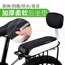 Mountain bike rear seat electric car rear seat rack manned rear child seat padded backrest seat cushion accessories