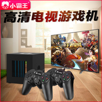Subor (SUBOR)g66 game machine smart TV top box simulator Android somatosensory console home double host home game somatosensory game box