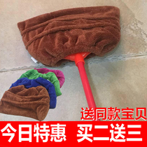 Lazy broom set cloth set broom sweeping mop one soft wool sweep artifact suction broom home magic mop