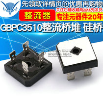 (TELESKY) GBPC3510 Rectifier 35A 1200V Silicon Bridge Rectifier