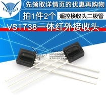 VS1738 Integrated infrared receiving head 1738 infrared receiving diode remote control receiver (2)
