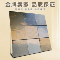 Ceramic tile display rack 800 * 800 floor tile display rack 600 ceramic shelf floor display rack sample display rack display shelf