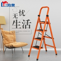 Ladder home folding ladder herringbone ladder thickening indoor mobile stairs telescopic ladder step ladder multi-purpose escalator