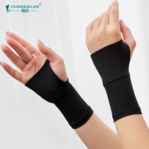 Protect the wrist set Sports sprained men and women protect the palm warm fitness elastic tendon sheath hand Mother hand fashion cold autumn and winter