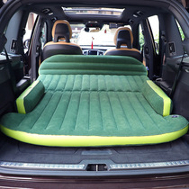Aili Gentry large 7MPV car carrying split folding rear seat rear tail car in the bed inflatable cushion travel bed