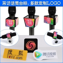 Microphone station standard wireless microphone DV camera interview McTv team with custom-made logo acrylic