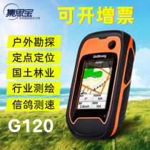 JiSbao G120 hand-held GPS outdoor navigation locator measuring mu meter area latitude and longitude track original