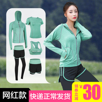 Yoga Clothes Gym running Sports set female autumn 2018 new loose quick dry clothes professional fitness sportswear