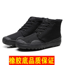 Liberation shoes black high waist black training shoes men high to help long waist work shoes deep waist shoes workers work shoes