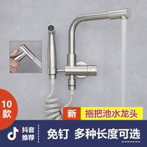Into the wall of a single Cold rotatable with a gun into two long mop pool mop pool laundry pool faucet