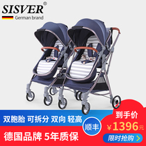Germany lightweight folding two-tire travel artifact baby double can sit and lie split twins baby stroller